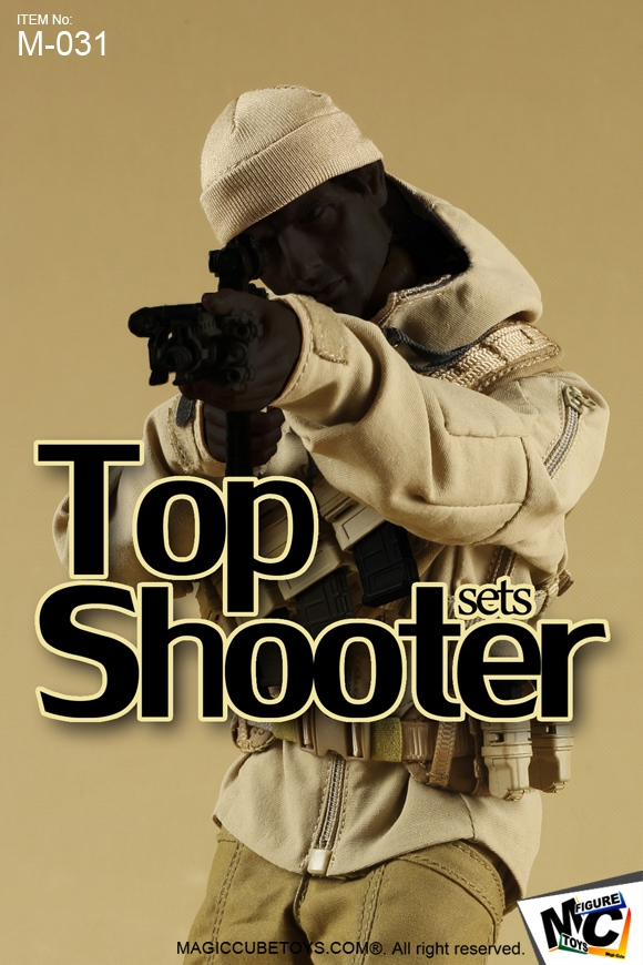 mc-shooter-1