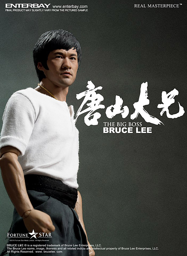 eb-big-boss-bruce-lee2