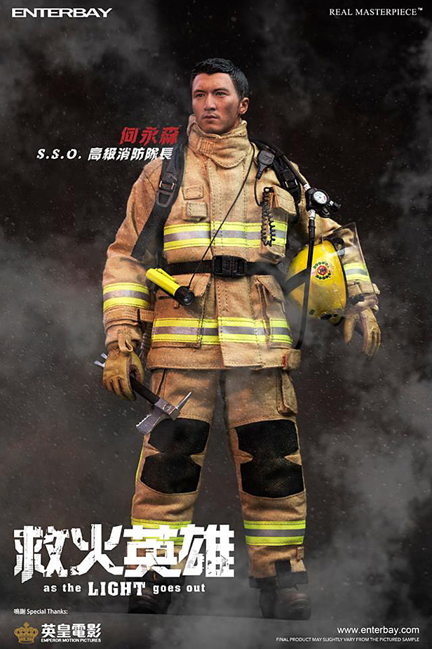 eb-firefighter1