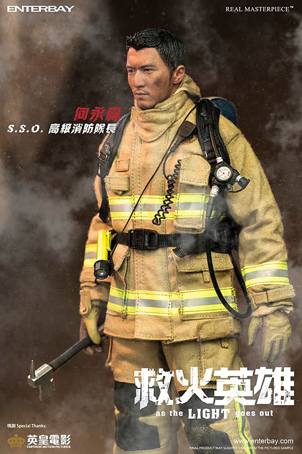 eb-firefighter2
