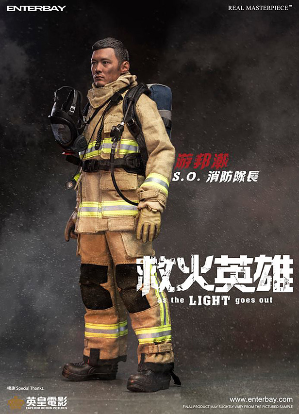 eb-firefighter4