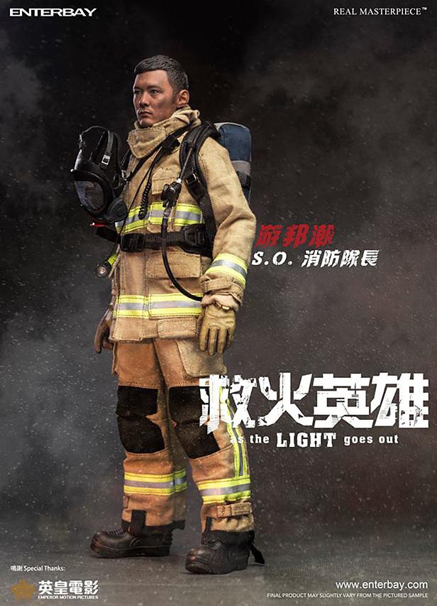 eb-firefighter4