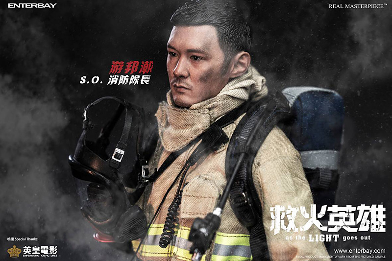 eb-firefighter5