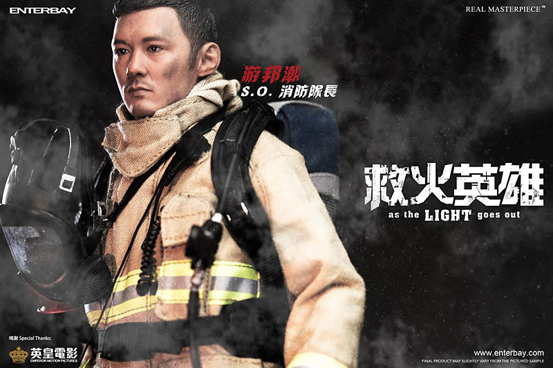 eb-firefighter6