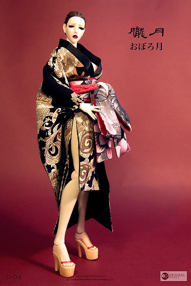 oe-kimonos1