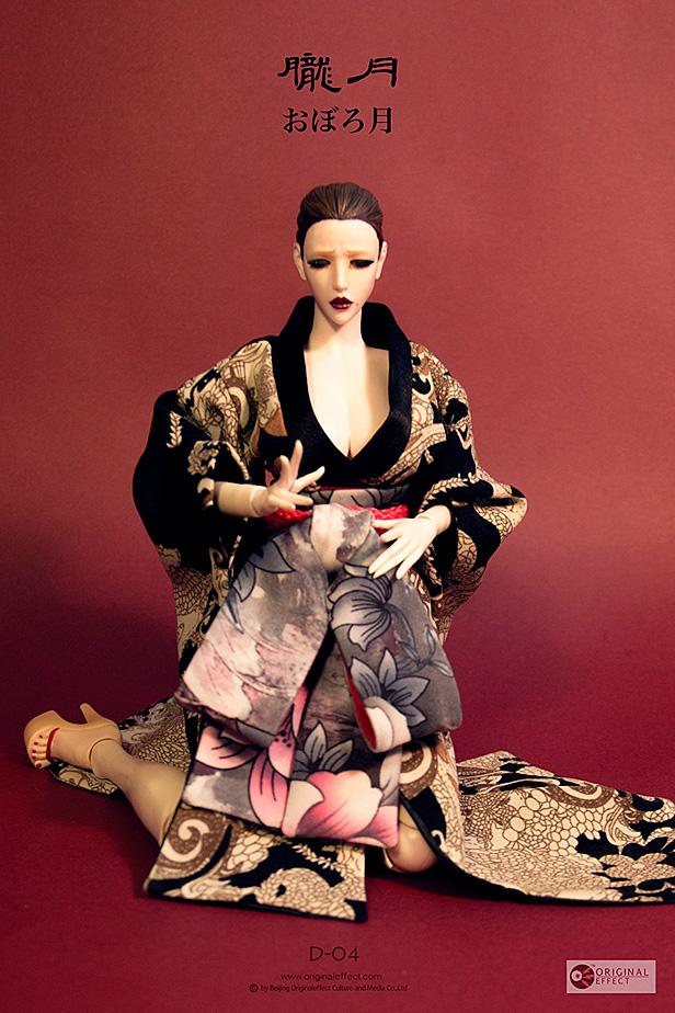 oe-kimonos2