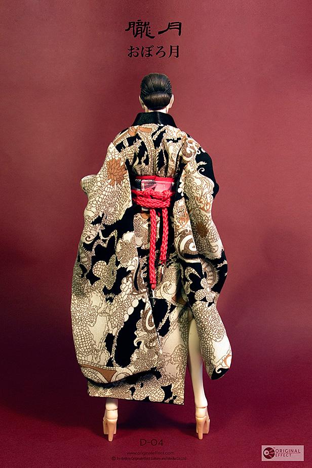 oe-kimonos3