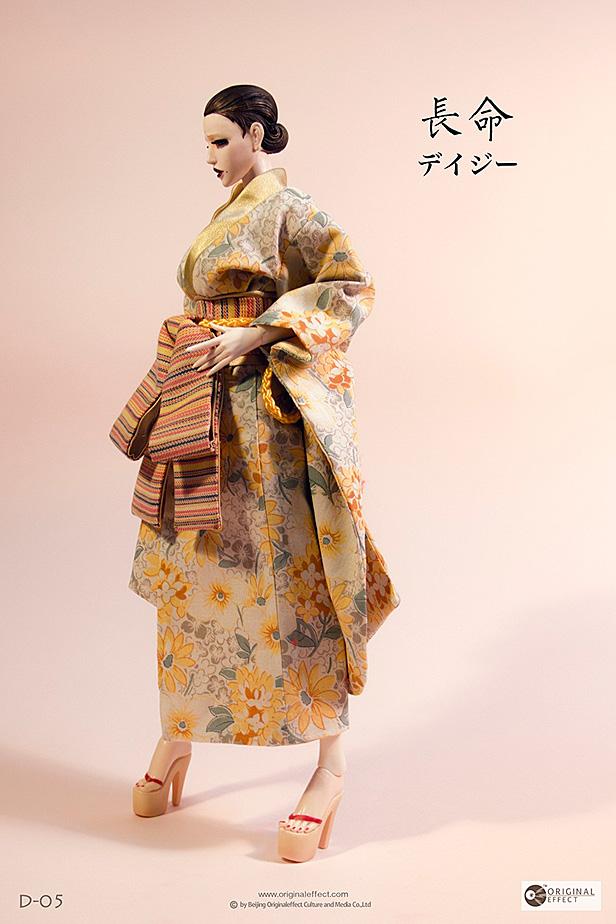 oe-kimonos5
