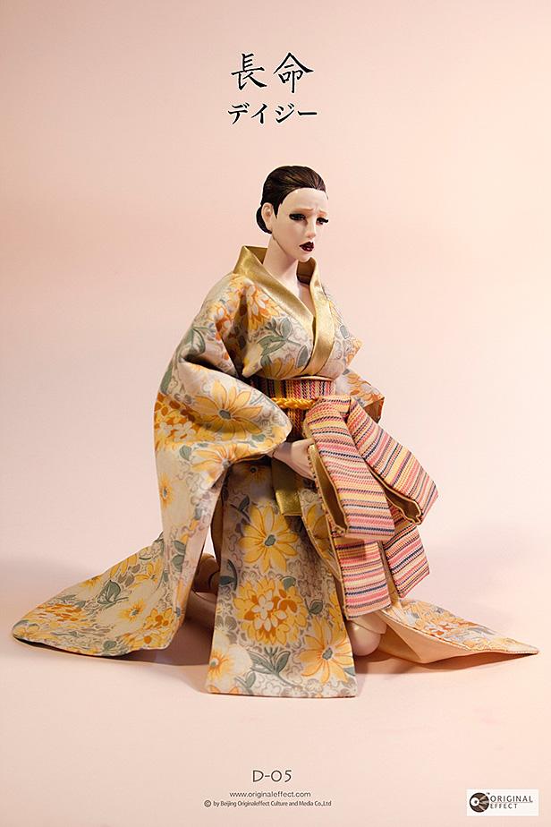 oe-kimonos6