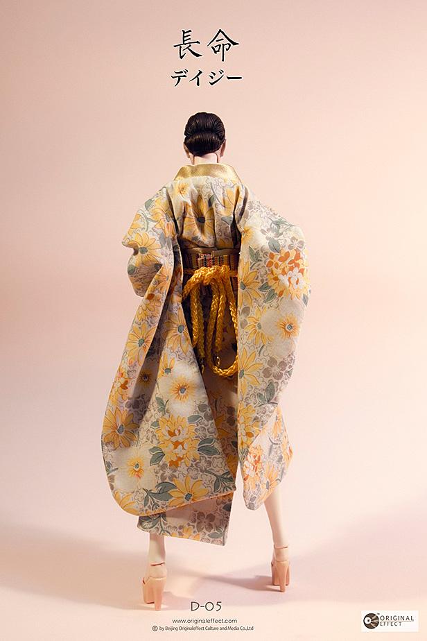 oe-kimonos7