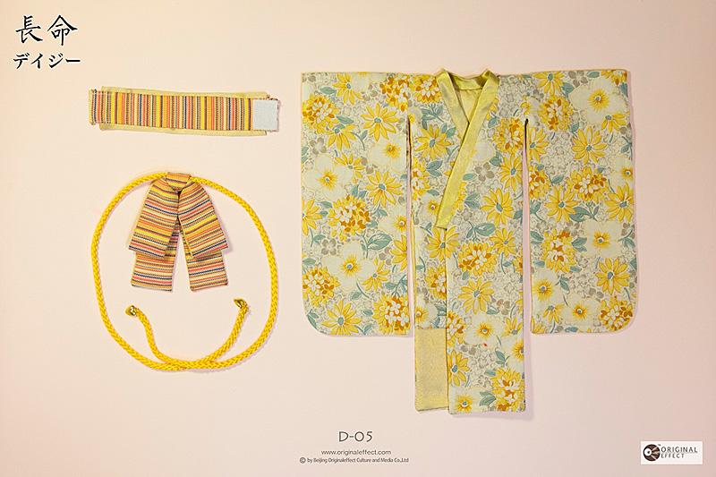 oe-kimonos8