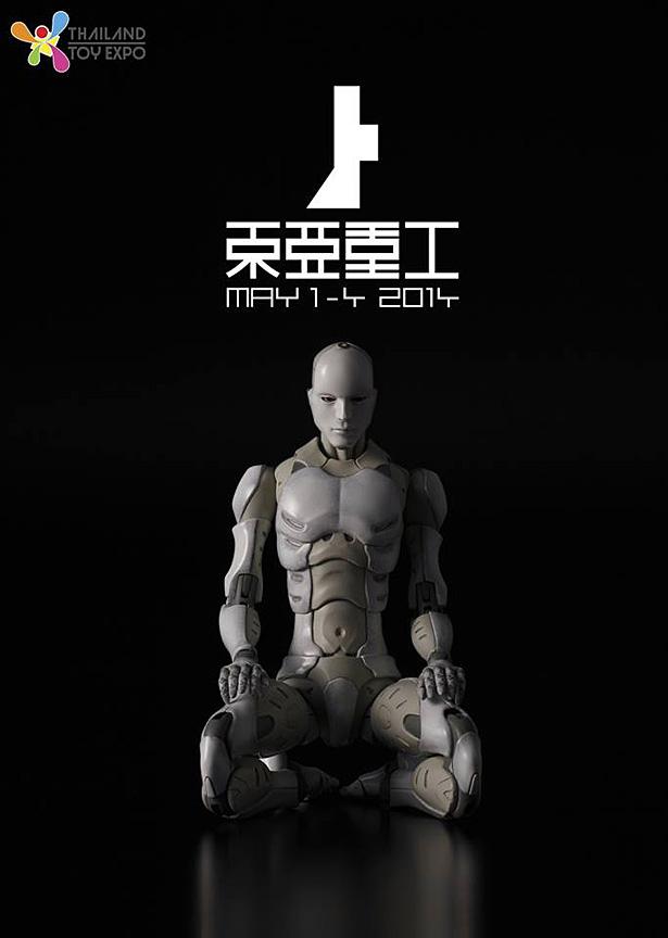 1000t-robot1