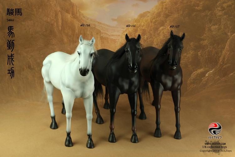 303-horses1