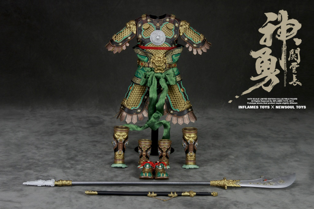 it-Yunchang11