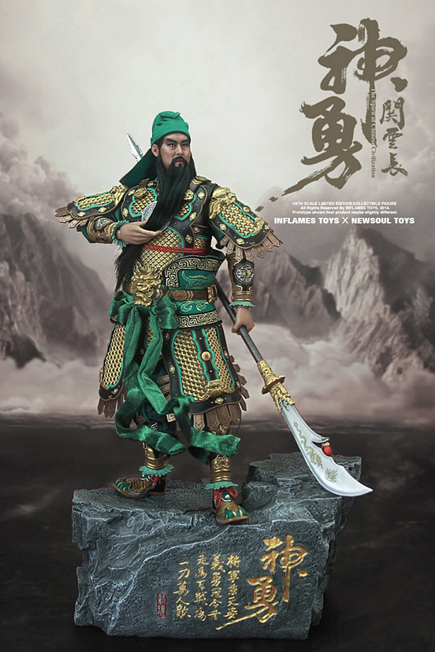 it-Yunchang5