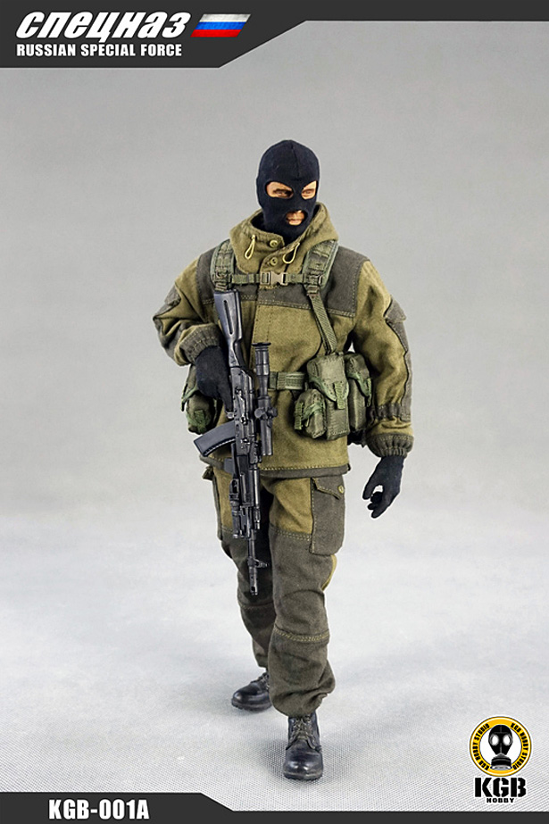 Kgb Hobby Russian Special Forces Sets