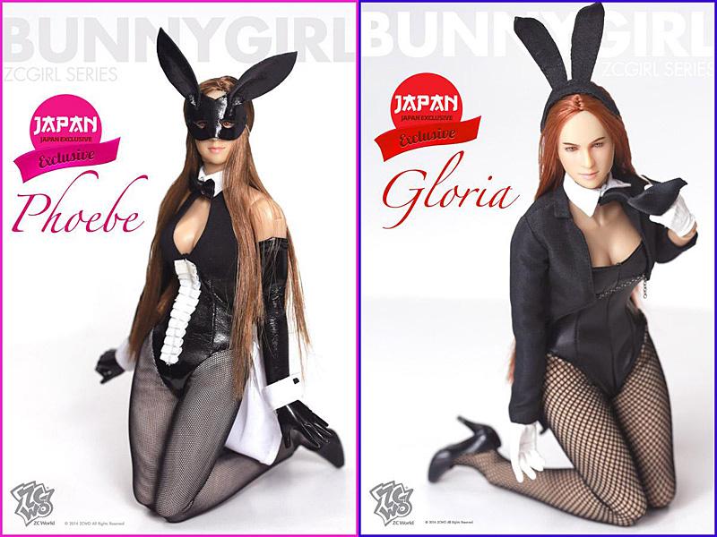 zcwo-bunny1