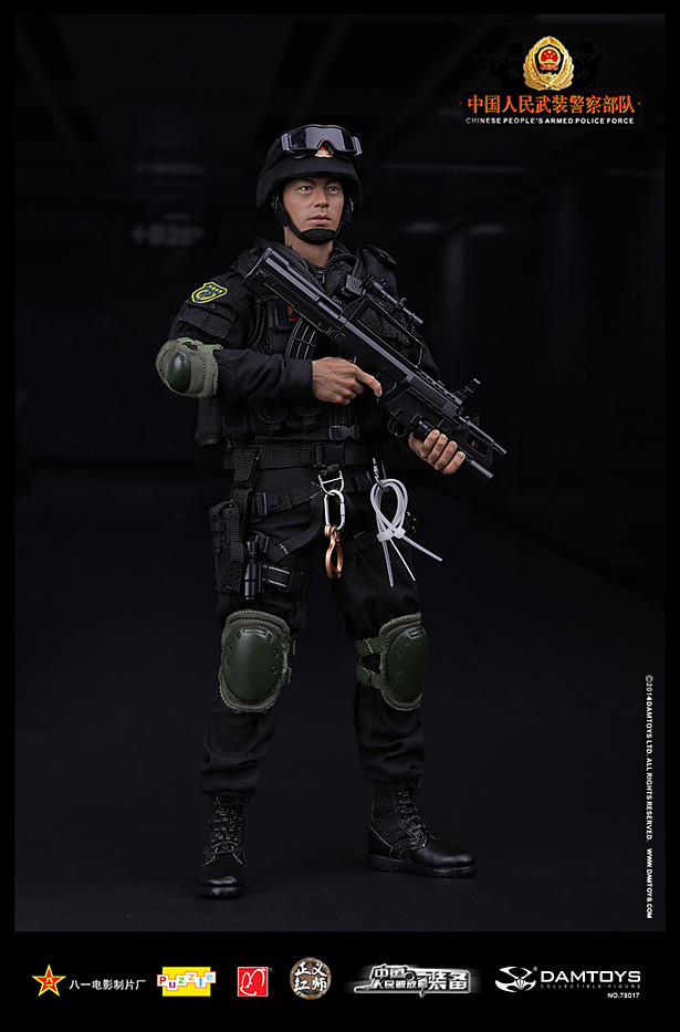 dam-chinese-police-1
