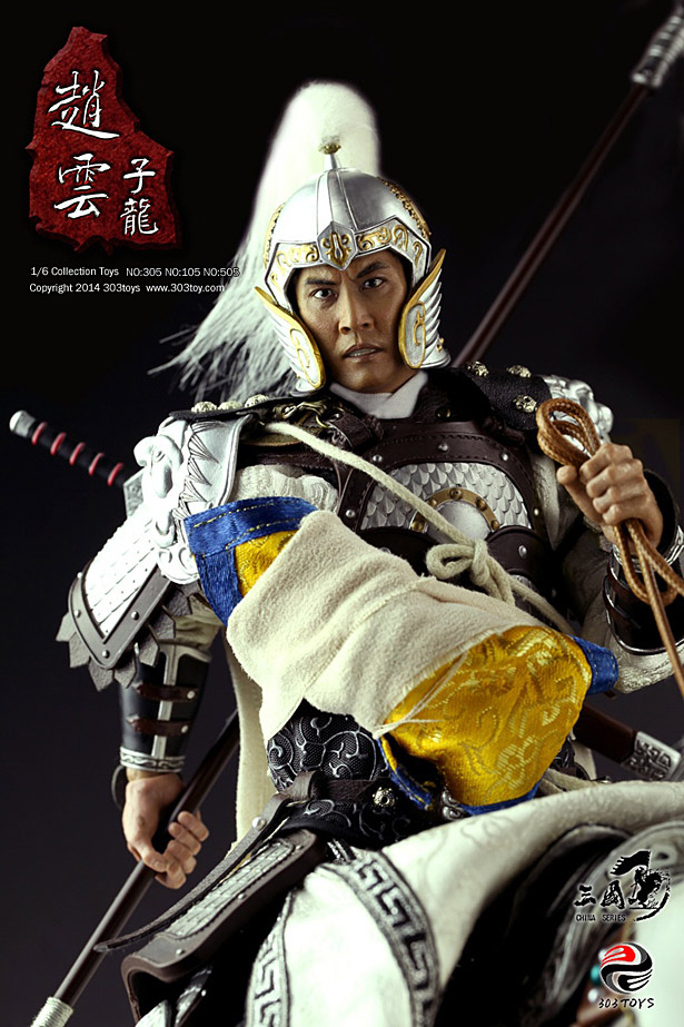 303-Zhao-Yun1