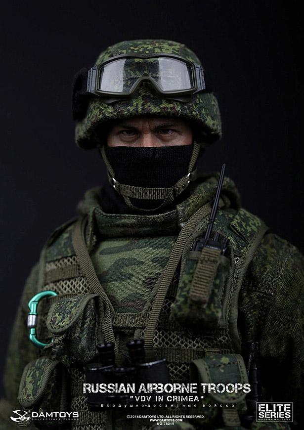 dam-russian-airborne-1