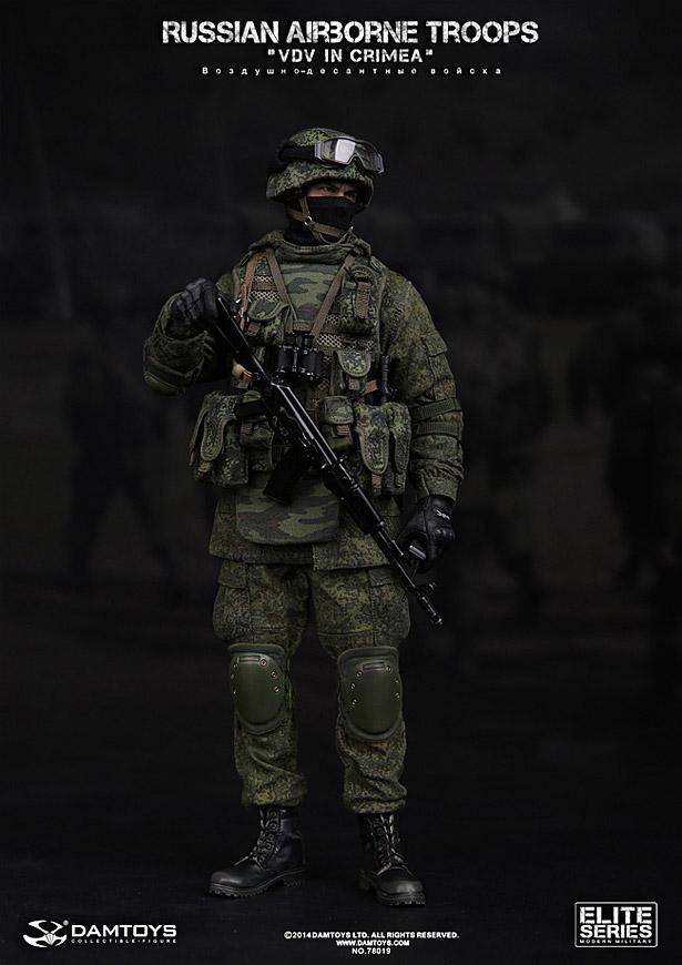 dam-russian-airborne-2