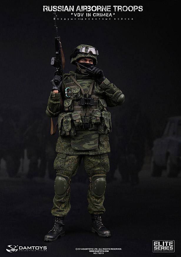 dam-russian-airborne-3