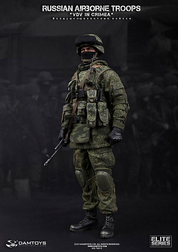 dam-russian-airborne-4