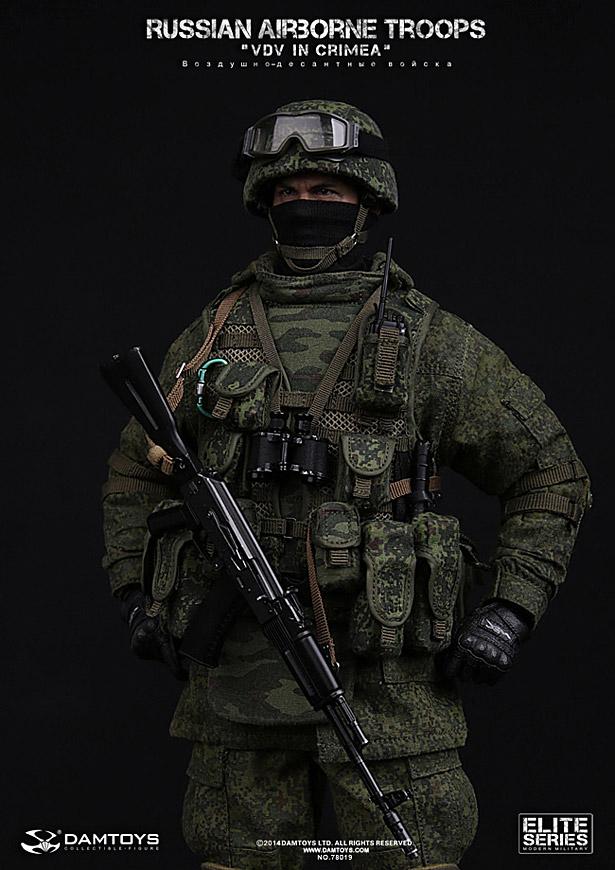 dam-russian-airborne-5