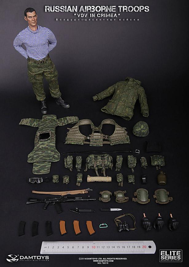 dam-russian-airborne-9