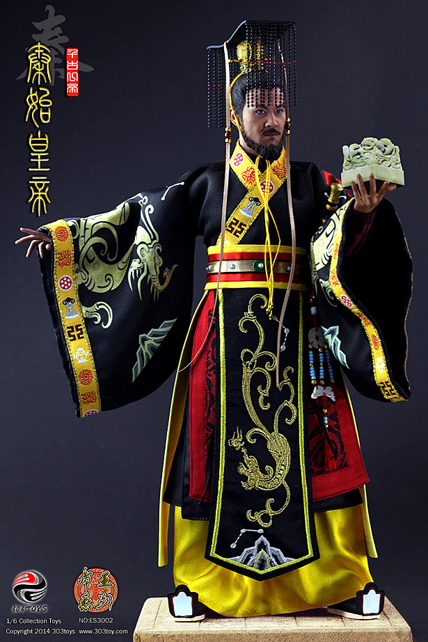 303-emperor-1