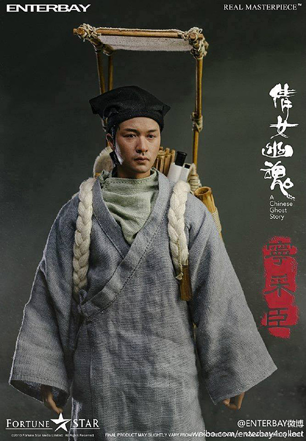 eb-chinese-ghost-story1