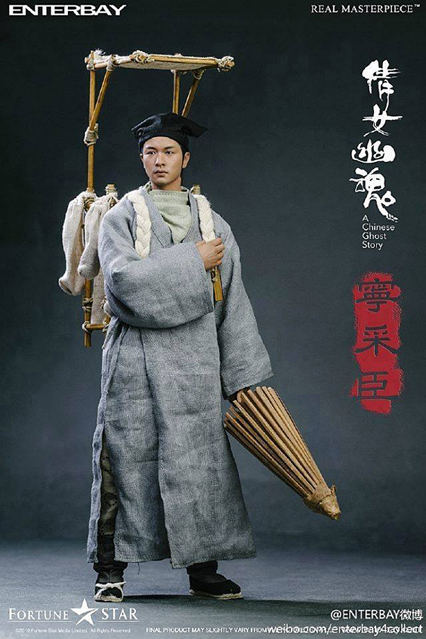 eb-chinese-ghost-story3