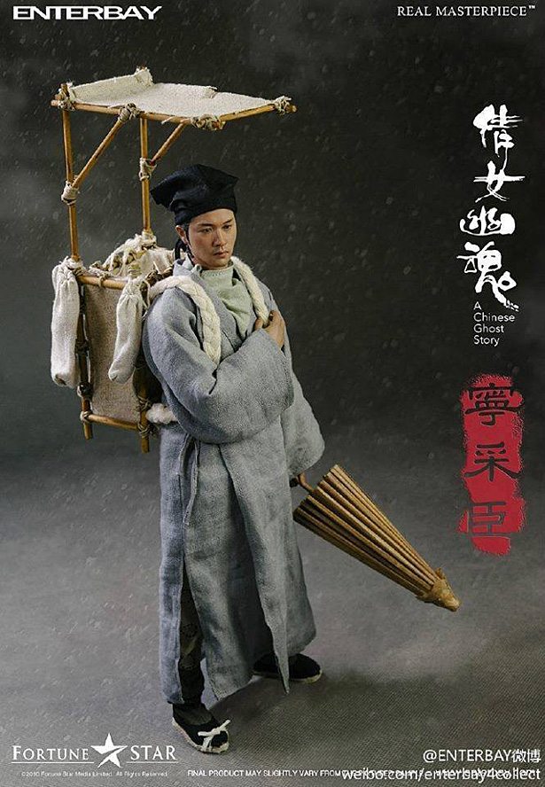 eb-chinese-ghost-story4