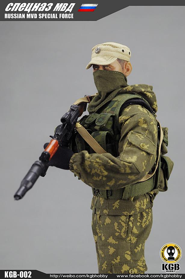 KGB-Hobby: OSN VITYAZ