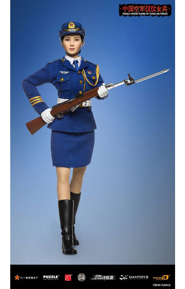 phicen-guard11