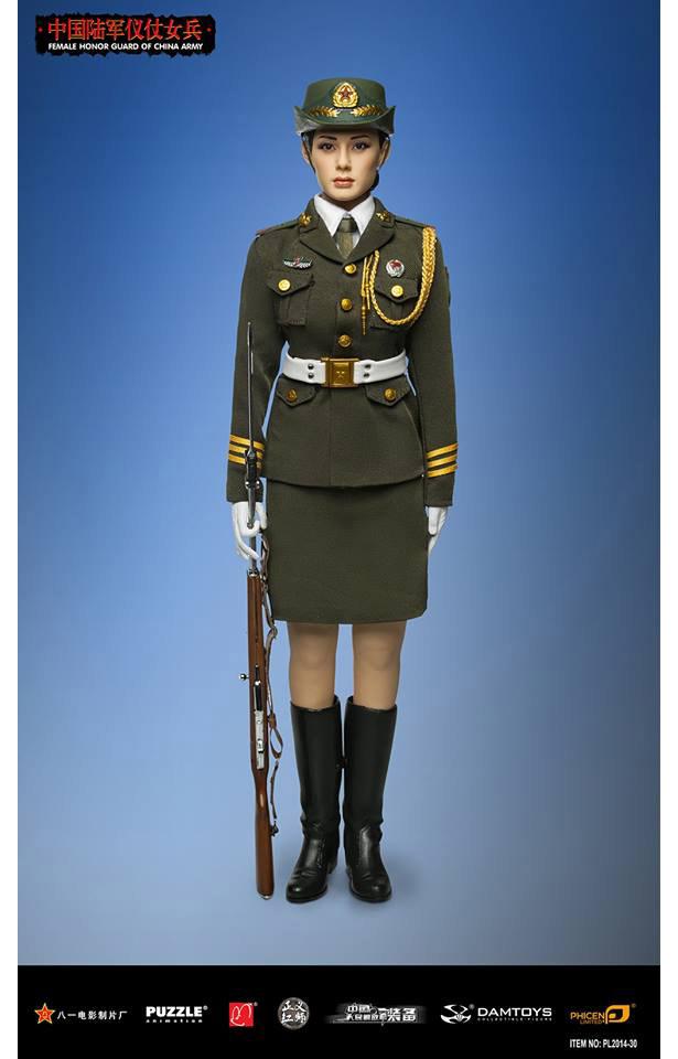 phicen-guard15