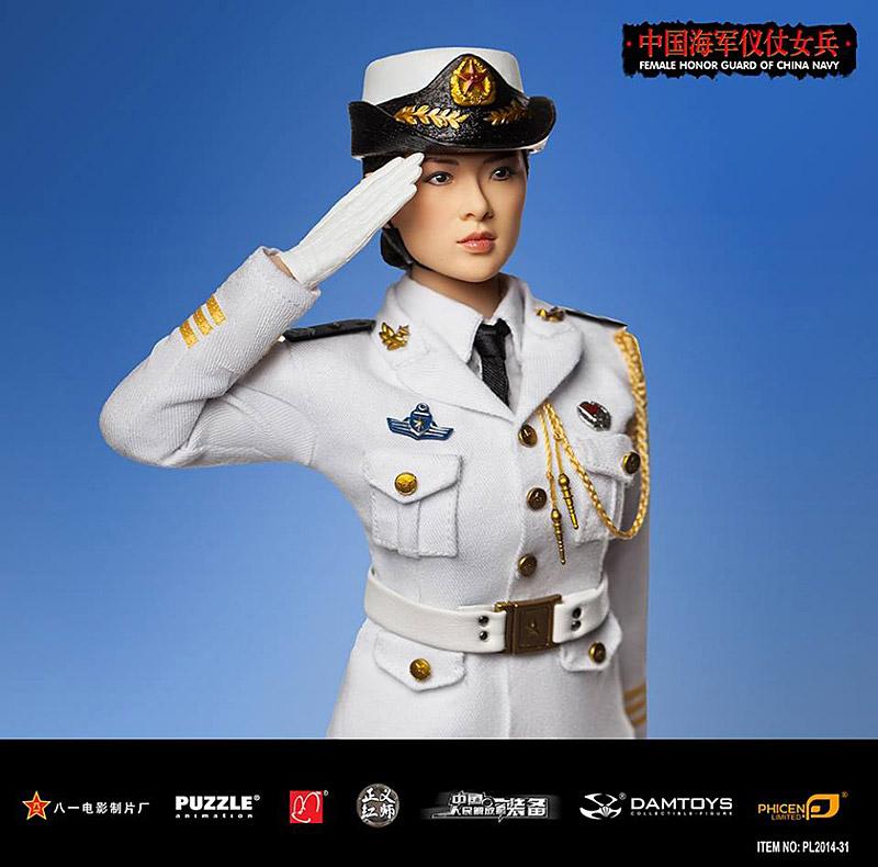 phicen-guard6