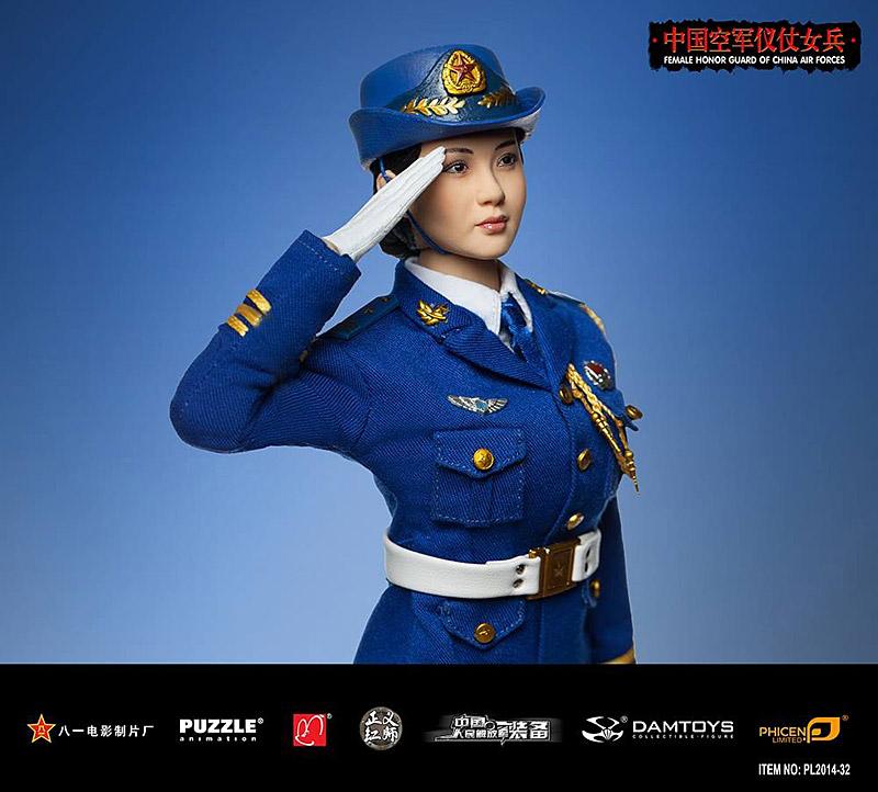 phicen-guard9