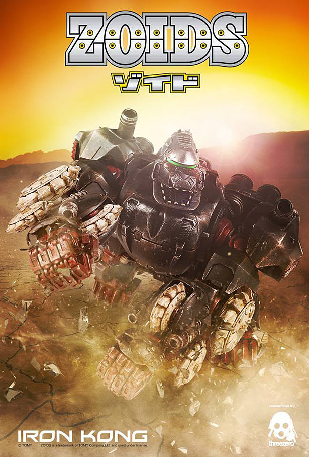 3z-iron-kong1