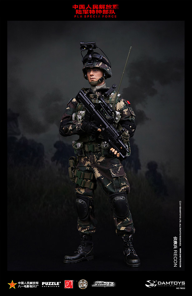 dam-pla-special-force2