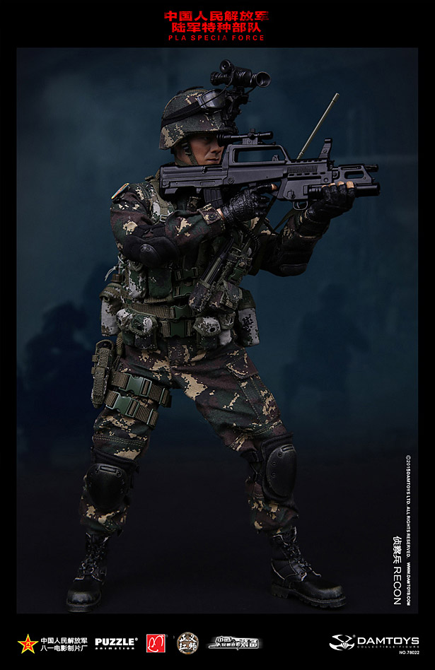 dam-pla-special-force3