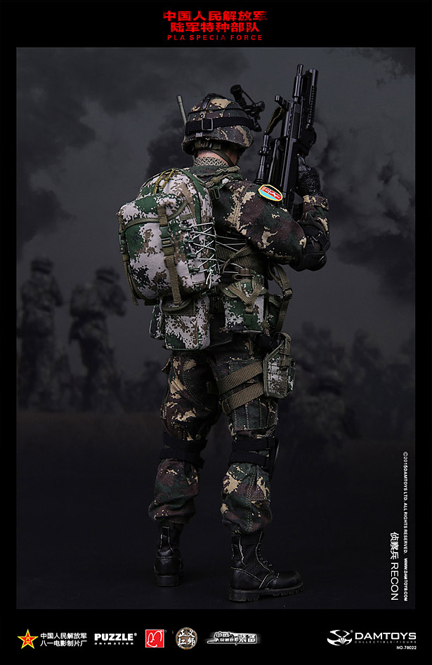 dam-pla-special-force4
