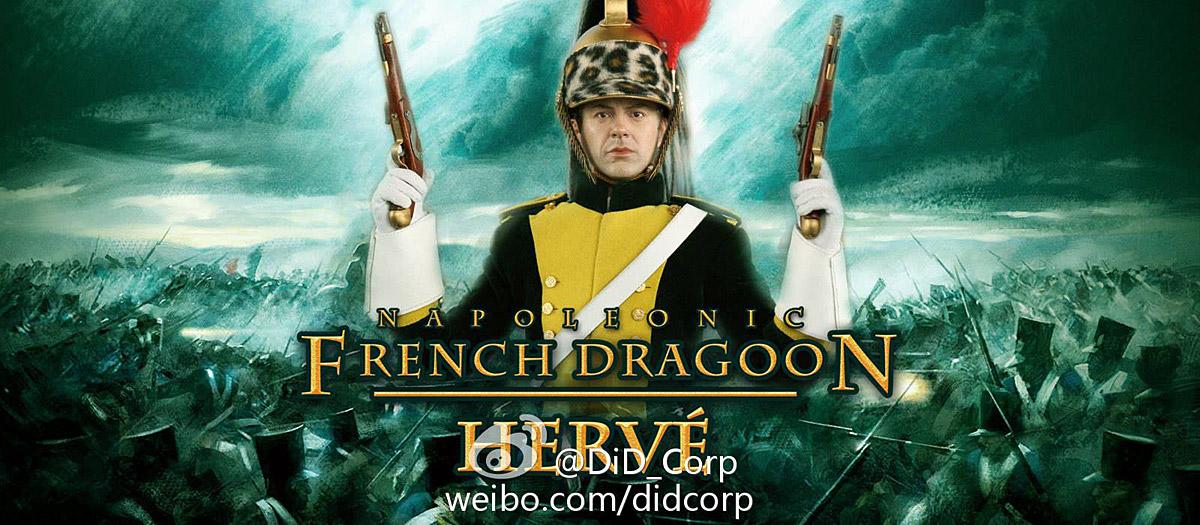 did-frenchdragoner0