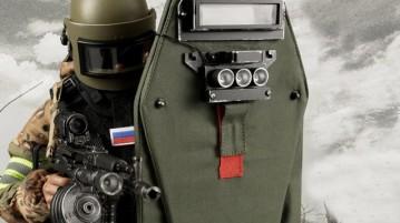 MC--Spetsnaz-shield00