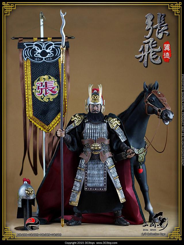 303roys-ZhangFei-06