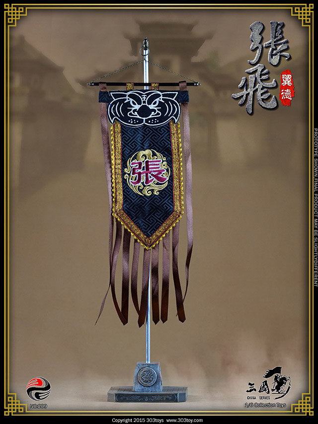 303roys-ZhangFei-11
