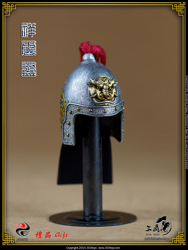 303roys-ZhangFei-12