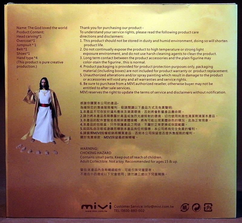 mivi-jesus-box02