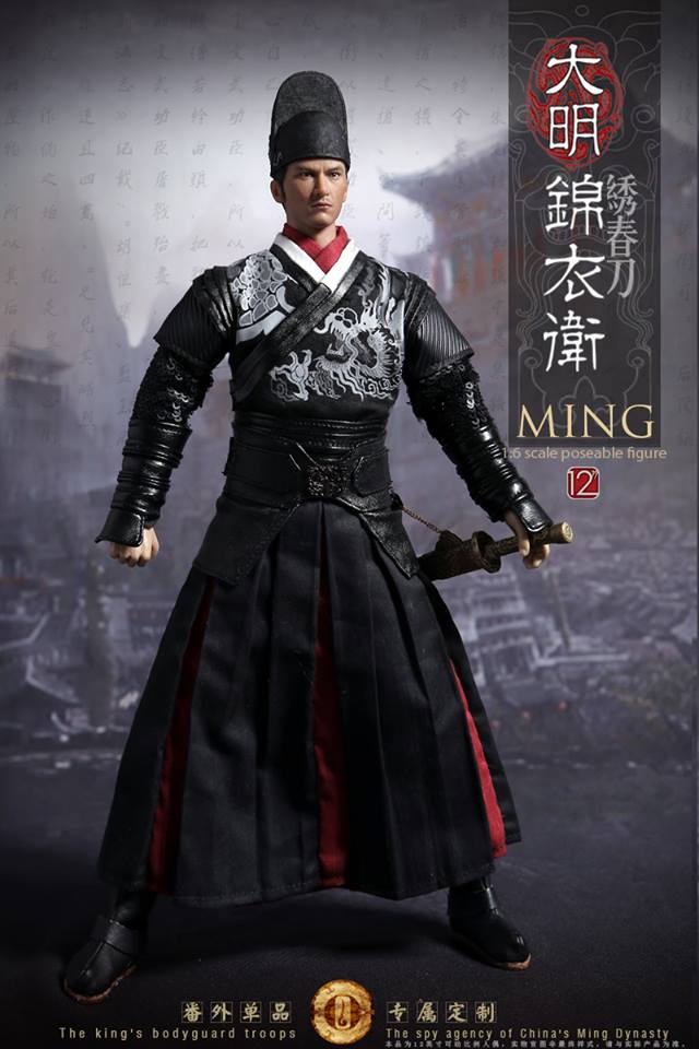 o-soul-ming03