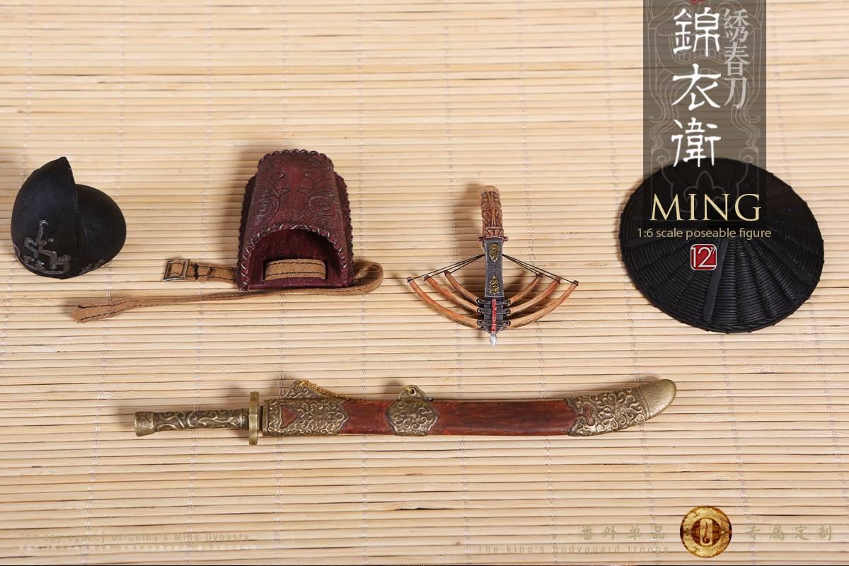 o-soul-ming11